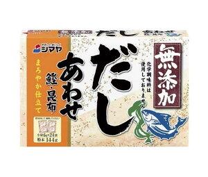 送料無料 【2ケースセット】シマヤ 無添加だし あわせ 粉末 (6g×24)×24箱入×(2ケース) 北海道・沖縄・離島は別途送料が必要。