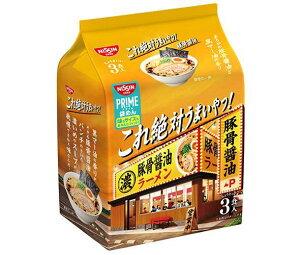 送料無料 日清食品 日清これ絶対うまいやつ! 豚骨醤油 3食パック×9袋入 北海道・沖縄・離島は別途送料が必要。