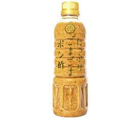 送料無料 【2ケースセット】徳島産業 たっぷりごまごまポン酢 400mlペットボトル×12本入×(2ケース) 北海道・沖縄・離島は別途送料が必要。
