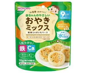 送料無料 和光堂 赤ちゃんのやさしいおやきミックス にんじんとほうれん草 70g×24袋入 北海道・沖縄・離島は別途送料が必要。
