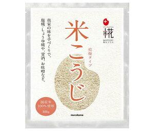 送料無料 【2ケースセット】マルコメ プラス糀 国産米使用 乾燥米こうじ 300g×20(10×2)袋入×(2ケース) 北海道・沖縄・離島は別途送料が必要。