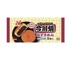 送料無料 【冷凍商品】ニチレイ 今川焼(あずき) 5個×12袋入 ※北海道・沖縄県・離島は配送不可。