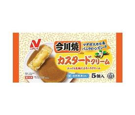 送料無料 【冷凍商品】ニチレイ 今川焼(カスタードクリーム) 5個×12袋入 北海道・沖縄・離島は別途送料が必要。