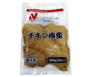 送料無料 【冷凍商品】ニチレイ チキン南蛮 685g(5枚)×4袋入 ※北海道・沖縄県・離島は配送不可。