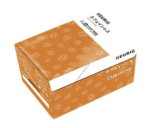 送料無料 【2ケースセット】カップス キューリグ専用カートリッジ K-Cupパック カフェインレス 12P×8箱入×(2ケース) 北海道・沖縄・離島は別途送料が必要。