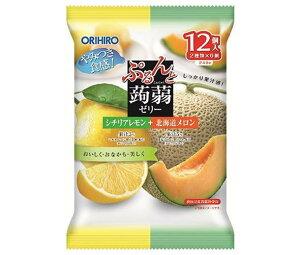送料無料 オリヒロ ぷるんと蒟蒻ゼリー シチリアレモン+北海道メロン 20gパウチ×12個×12袋入 北海道・沖縄・離島は別途送料が必要。