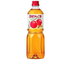 送料無料 【2ケースセット】内堀醸造 純りんご酢 1Lペットボトル×12本入×(2ケース) 北海道・沖縄・離島は別途送料が必要。