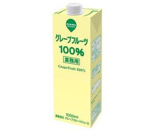 送料無料 スジャータ 業務用グレープフル−ツ 1000ml紙パック×6本入 北海道・沖縄・離島は別途送料が必要。
