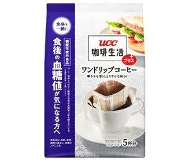 送料無料 【2ケースセット】UCC 珈琲生活プラス ワンドリップコーヒー (12g×5P)×12箱入×(2ケース) 北海道・沖縄・離島は別途送料が必要。