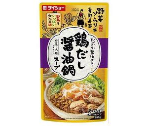 送料無料 ダイショー 野菜ソムリエ青野果菜監修 野菜をいっぱい食べる鍋 鶏だし醤油鍋スープ 750g×10袋入 北海道・沖縄・離島は別途送料が必要。