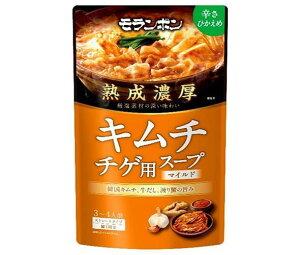 送料無料 【2ケースセット】モランボン 熟成濃厚 キムチチゲ用スープ マイルド 750g×10袋入×(2ケース) 北海道・沖縄・離島は別途送料が必要。
