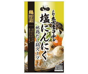 送料無料 【2ケースセット】さんわコーポレーション 三和の名古屋コーチン 塩にんにく 地鶏だし鍋スープ 600g×10袋入×(2ケース) 北海道・沖縄・離島は別途送料が必要。