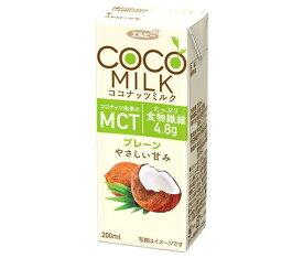 送料無料 【2ケースセット】エルビー COCO MILK(ココミルク) プレーン 200ml紙パック×24本入×(2ケース) 北海道・沖縄・離島は別途送料が必要。