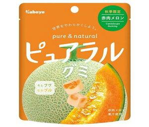 送料無料 カバヤ ピュアラルグミ 赤肉メロン 58g×8袋入 北海道・沖縄・離島は別途送料が必要。