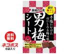 【全国送料無料】【ネコポス】ノーベル製菓 男梅シート 27g×6袋入