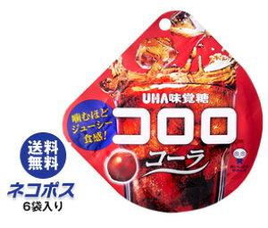 【全国送料無料】【ネコポス】UHA味覚糖 コロロ コーラ 40g×6袋入