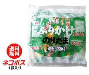 【全国送料無料】【ネコポス】丸美屋 ふりかけ のりたま 100g(2.5g×40袋)×1袋入