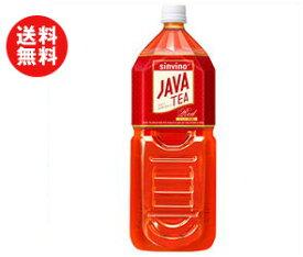 送料無料 大塚食品 シンビーノ ジャワティ ストレートレッド 2Lペットボトル×6本入 ※北海道・沖縄・離島は別途送料が必要。