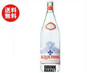 【送料無料】アクアパンナ 1L瓶×12本入 ※北海道・沖縄・離島は別途送料が必要。
