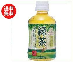富永貿易神戸居留地緑茶280mlPET×24本入