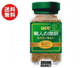 送料無料 UCC 職人の珈琲 ほろ苦い味わい90g瓶×12本入 ※北海道・沖縄・離島は別途送料が必要。