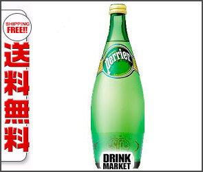 【送料無料】サントリー ペリエ750ml瓶×12本入 ※北海道・沖縄・離島は別途送料が必要。