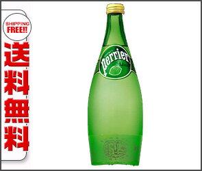 【送料無料】サントリー ペリエ ライム750ml瓶×12本入 ※北海道・沖縄・離島は別途送料が必要。
