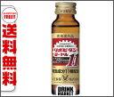 【送料無料】大正製薬 リポビタンローヤル1150ml瓶×60本入 ※北海道・沖縄・離島は別途送料が必要。