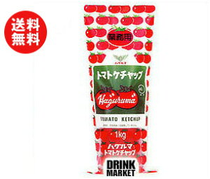 送料無料 【2ケースセット】ハグルマ JAS標準 トマトケチャップ 1kgチューブ×12本入×(2ケース) ※北海道・沖縄・離島は別途送料が必要。
