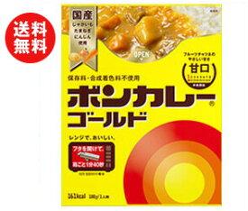 送料無料 大塚食品 ボンカレーゴールド 甘口 180g×30個入 ※北海道・沖縄・離島は別途送料が必要。