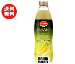 送料無料 【2ケースセット】デルモンテ バナナ 750ml 瓶×12(6×2)本入×(2ケース) ※北海道・沖縄・離島は別途送料が必要。