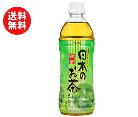 【送料無料】【2ケースセット】えひめ飲料 POM(ポン) 日本のお茶 500mlペットボトル×24本入×(2ケース) ※北海道・沖縄・離島は別途送料が必要。