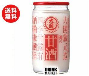 【送料無料】【2ケースセット】大関 大関甘酒(5本パック) 190g瓶×30(5×6)本入×(2ケース) ※北海道・沖縄・離島は別途送料が必要。