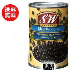 送料無料 リードオフジャパン S&W ブルーベリー 4号缶 425g×12個入 ※北海道・沖縄・離島は別途送料が必要。