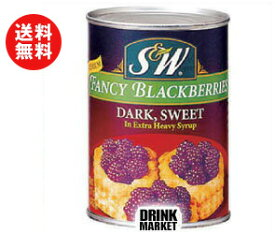送料無料 リードオフジャパン S&W ブラックベリー 4号缶 425g×12個入 ※北海道・沖縄・離島は別途送料が必要。