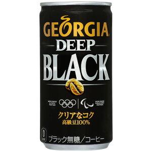 ジョージア ディープブラック 185g×30本 缶
