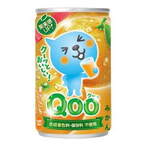 ミニッツメイド Qoo(クー)みかん160g缶×30本