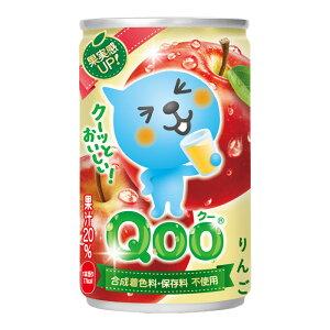 ミニッツメイド Qoo(クー) りんご 160g×30本 缶