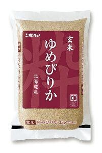ホクレンゆめぴりか(玄米)3kg