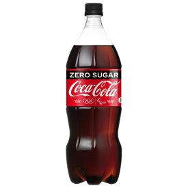 コカ・コーラ ゼロ1500mlPET×6本