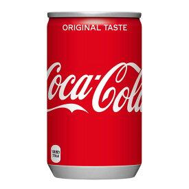 コカ・コーラ160ml缶×30本