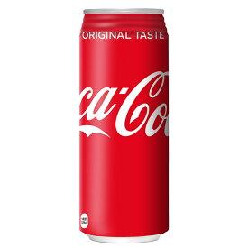 コカ・コーラ500ml缶×24本