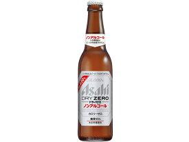 【送料無料】アサヒ ドライゼロ 小瓶 334ml 1ケース30本