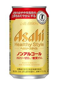 【送料無料】特定保健用食品(トクホ) アサヒ ヘルシースタイル 350ml缶 1ケース24本×2ケース