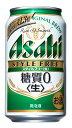 【あす楽!】アサヒ スタイルフリー 糖質ゼロ 350ml缶 1ケース24本