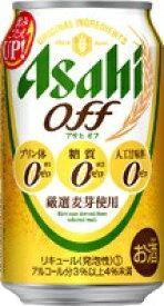 【あす楽対象商品!!】アサヒ アサヒオフ 350ml 1ケース24本