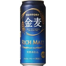 【送料無料】【あす楽対象商品!!】サントリー 金麦 リッチモルト 500ml缶 1ケース24本