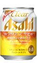 【送料無料】アサヒ クリアアサヒ 250ml缶 1ケース24本×2ケース