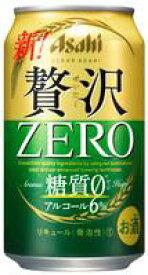 【あす楽対象商品!!】アサヒ クリアアサヒ 贅沢ZERO (ゼロ) 350ml 1ケース24本