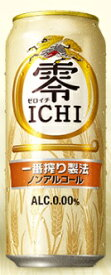 【送料無料】キリン 零ICHI ゼロイチ 500ml 1ケース24本
